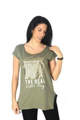 Κοντομάνικη μπλούζα με λεοπάρ τύπωμα μπροστά